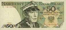 Польша: 50 злотых 1975 г.