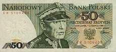 Польша: 50 злотых 1986 г.