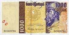 Португалия: 1000 эскудо 1996-2000 г.