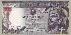 Португалия: 1000 эскудо 1965 г.