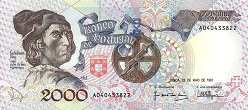 Португалия: 2000 эскудо 1991-93 г.