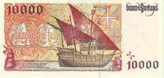 Португалия: 10000 эскудо 1996-98 г.