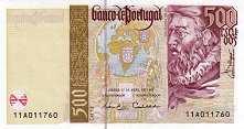 Португалия: 500 эскудо 1997-2000 г.