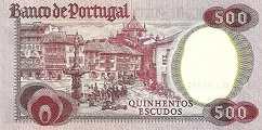 Португалия: 500 эскудо 1979 г.