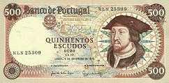 Португалия: 500 эскудо 1966-79 г.
