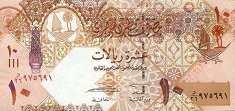 Катар: 10 риалов (2008 г.)