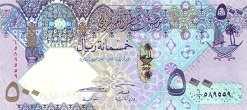 Катар: 500 риалов (2007 г.)
