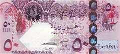 Катар: 50 риалов (2008 г.)