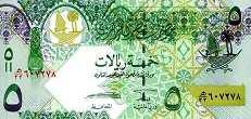 Катар: 5 риалов (2008 г.)