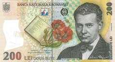 Румыния: 200 леев 2018 г.