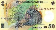 Румыния: 50 леев 2018 г.