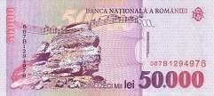 Румыния: 50000 леев 2000 г.