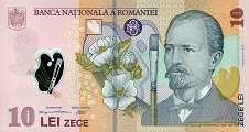 Румыния: 10 леев 2008 г.