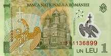 Румыния: 1 лей 2005 г.