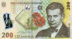 Румыния: 200 леев 2006 г.