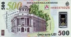 Румыния: 500 леев 2005 г.
