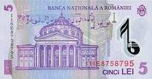 Румыния: 5 леев 2005 г.