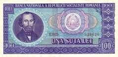 Румыния: 100 леев 1966 г.