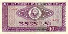 Румыния: 10 леев 1966 г.