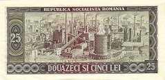 Румыния: 25 леев 1966 г.