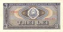 Румыния: 3 лея 1966 г.
