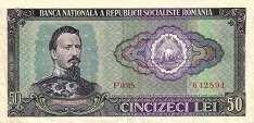 Румыния: 50 леев 1966 г.