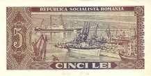 Румыния: 5 леев 1966 г.