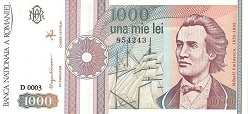 Румыния: 1000 леев 1991 г.