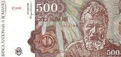 Румыния: 500 леев 1991 г.
