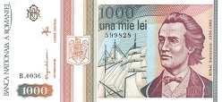 Румыния: 1000 леев 1993 г.