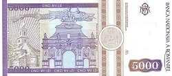 Румыния: 5000 леев 1993 г.