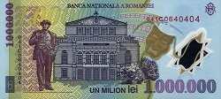 Румыния: 1000000 леев 2003 г.