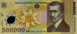 Румыния: 500000 леев 2000 г.
