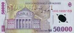 Румыния: 50000 леев 2001 г.