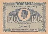 Румыния: 100 леев 1945 г.