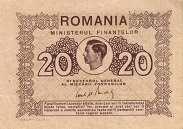 Румыния: 20 леев 1945 г.