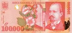 Румыния: 100000 леев 1998 г.