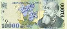 Румыния: 10000 леев 1999 г.