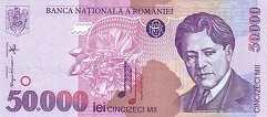Румыния: 50000 леев 1996 г.