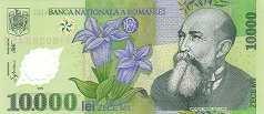 Румыния: 10000 леев 2000 г.