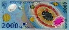 Румыния: 2000 леев 1999 г.