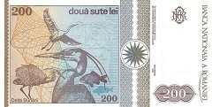 Румыния: 200 леев 1992 г.