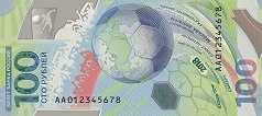 Россия: 100 рублей (юбилейная) 2018 г.