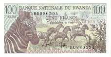 Руанда: 100 франков 1978 г.