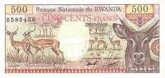 Руанда: 500 франков 1978 г.