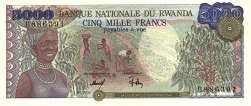 Руанда: 5000 франков 1978 г.