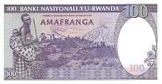 Руанда: 100 франков 1982 г.