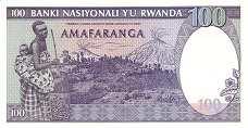 Руанда: 100 франков 1989 г.