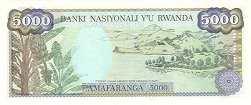 Руанда: 5000 франков 1988 г.