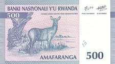 Руанда: 500 франков 1994 г.